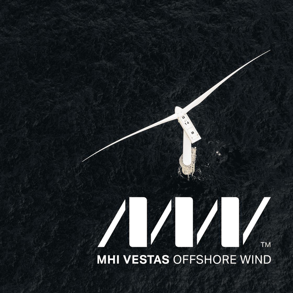 MHI Vestas thumbnail |Projectum customer success story